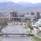 Бизнес в Македонии