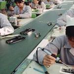 Инвестиции в экономику Китая